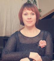 Кропачева Ольга Юрьевна